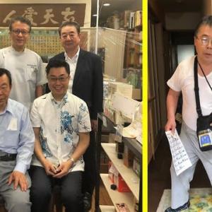 ★日本漢方連盟&全国パーキンソン病友の会打合せ★