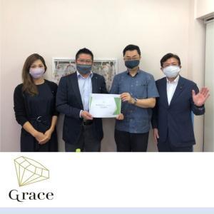 ★株式会社Graceを訪ねて★