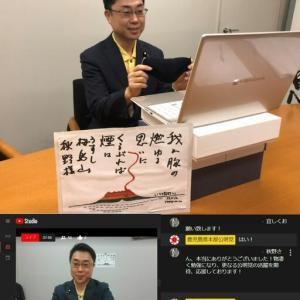 ★公明党鹿児島県本部Live★