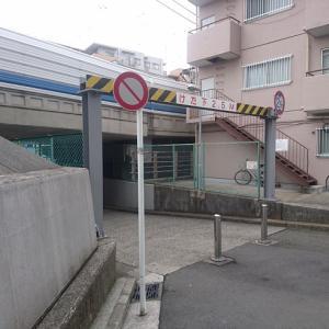 横浜七福神めぐり(正覚院)