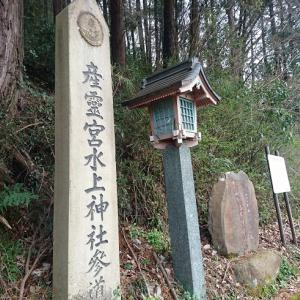 高尾山へ④改め嵐山へ