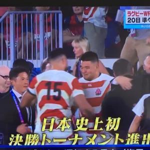 ラグビー観戦、日本頑張れ!とパリの真ん中で叫ぶ。
