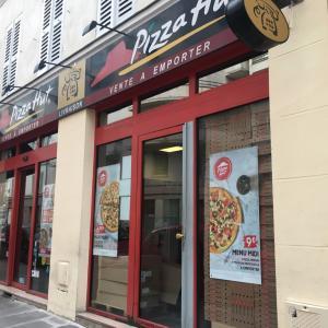 パリのピザ屋で疑問なこと。