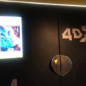 初めての4DX体験は、なかなかのものだった。