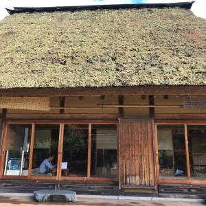 熊野古道 小辺路トレイルジャーニー