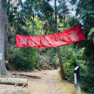 大文字山トレイル