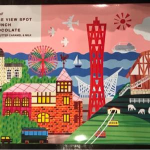 神戸の記念に良さそうなお菓子!
