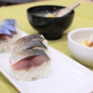 《料理教室》鯖の美味しい季節。祭りには欠かせない「鯖の棒寿司」