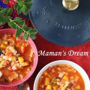 <レシピ公開>一人暮らしの息子のためへ~ルクルーゼ・マルミットで作る「ミネストローネ」