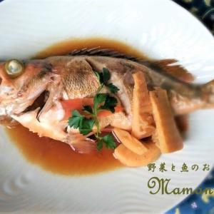 <レシピ公開>魚料理を身近に♪めばると筍の煮つけ