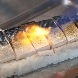 とろける旨さ!鯖の炙り棒寿司