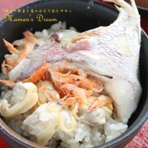 <レシピ公開>鯛とアサリの出汁で海ごはん