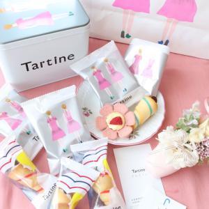 何となく並んで買った「Tartine」 ・・・有名だったのね!