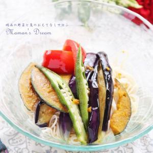 【野菜レシピ】夏野菜の揚げびたしでご馳走そうめん