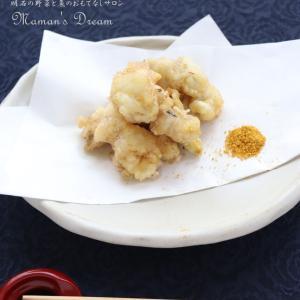 【魚のレシピ】鱧のフリッター カレー塩添え