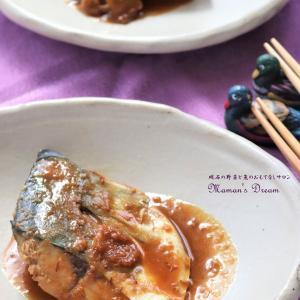 【魚レシピ】ふっくら鯖(さば)の味噌煮
