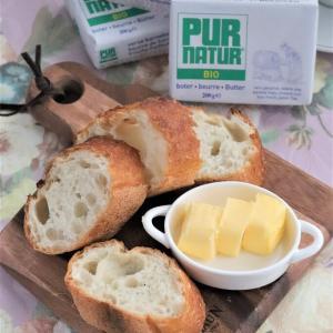 ベルギー産 Pur Natur 発酵バターで至福の時