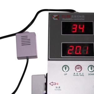 遠心式加湿器と湿度センサーコントローラー
