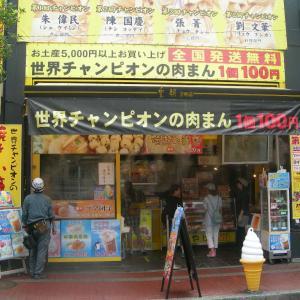 ミストシャワーが横浜中華街の行列店「皇朝」で涼しさを提供してます