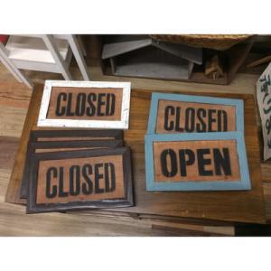 オープン、クローズボード