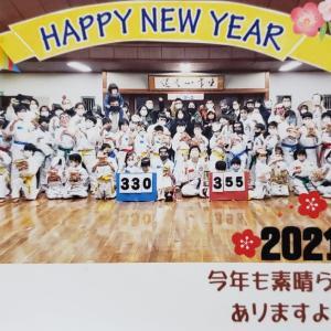 2021年!あけましておめでとうございます!!😍
