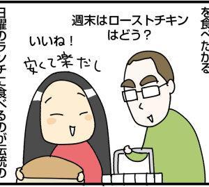伝統とか食文化とか