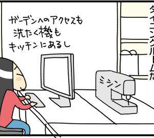 イアンの自宅オフィス