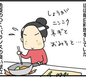 我が家の「料理しない日の健康メニュー」