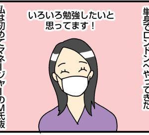 声優(4)寿美菜子さんと話した