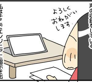 声優(5)アフレコ現場