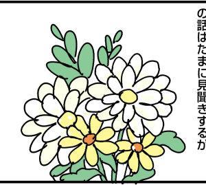 仏花をあげてしまう外国人の気持ちがわかる。