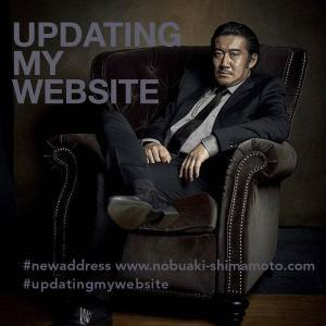 ウェブサイトを自分のドメインにしました