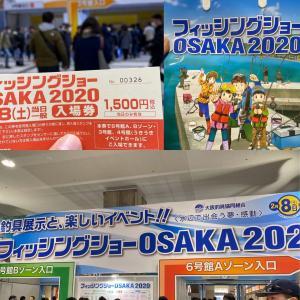 そういえば大阪フィッシングショー行ったなぁ(^^♪