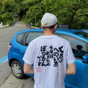 有田川 5.14