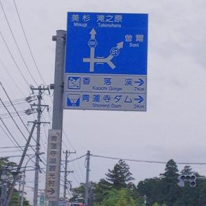7.20青蓮寺