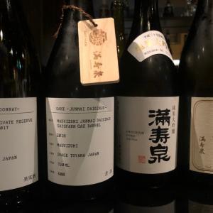 レアもの日本酒