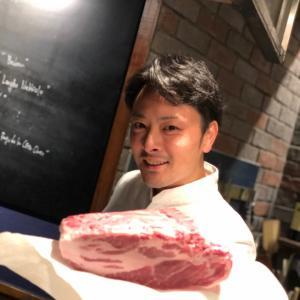 バスク産キントア豚