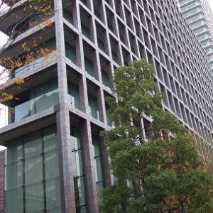 横内勝次弁護士(大阪)懲戒処分の要旨 2019年5月