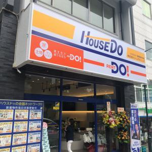 横須賀中央店がオープンしました