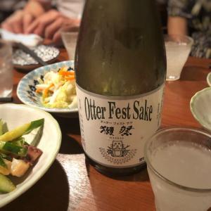 非公開のお店なので記録のためのに…日本酒の名店@つくしのこ (池尻大橋)