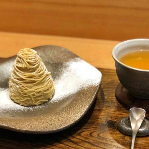 ほうじ茶と嗜む和栗モンブラン@Mont Blanc STYLE (代々木公園)