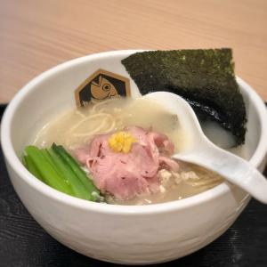 焼き魚も入ってる?鍋の〆の麺のような… 真鯛らーめん@真鯛らーめん 麺魚 錦糸町パルコ店 (錦糸町)