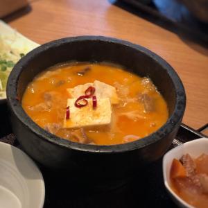 グツグツッ辛辛トロトロ 辛味噌の石焼もつ味噌煮込み@博多慶州銀中店 (銀座)