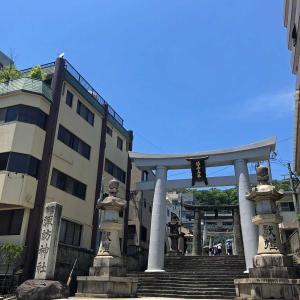 【長崎】鎮西大社・諏訪神社 ~寺町通・興福寺 ~露天風呂付きCANDEO Hotel