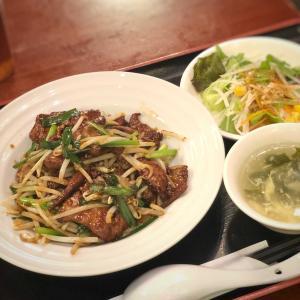 昼からレバ欲が抑えられず?!健康中華でレバニラ定食@青蓮 (六本木一丁目)