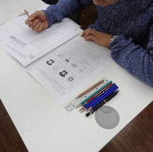 2018広島県公立高校入試予想問題演習