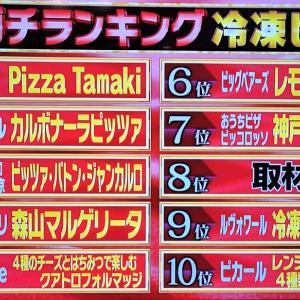 テレビ朝日「マツコ&有吉かりそめ天国」出演報告!