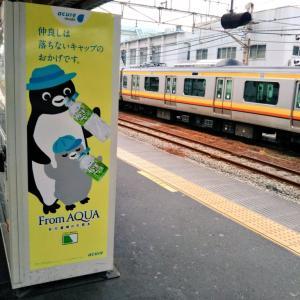 気になるSuicaのペンギン
