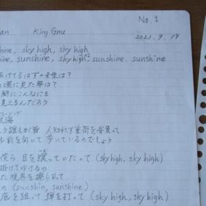 自分の筆跡