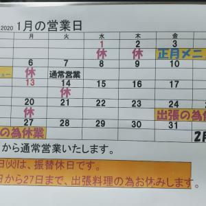 出張料理2日目❗おもてなし寿司盛り合わせ❗